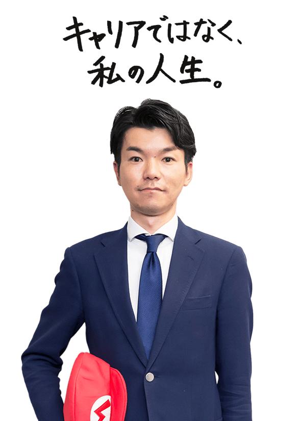 人事担当マネージャー